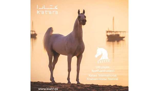 Katara's International Arabian Horse Festival will be held from February 2-6, 2021 at Katara Beach.