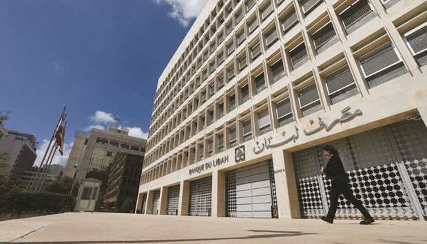 A woman walks outside of Lebanon's central bank building in Beirut (file). Parliament agreed this we