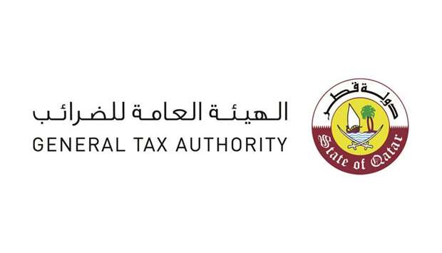 The aim of the webinar is to introduce the newly launched tax portal to the various commercial secto