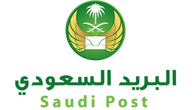 Saudi Postal, the government-owned postal service, sent a request for proposals to local banks last month