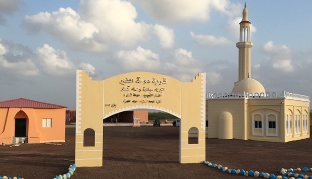 The main entrance to the Doha Al kheir model village.