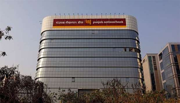 Punjab National Bank (PNB)