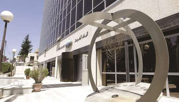The entrance of Arab Bank