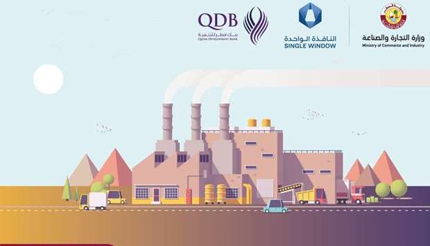 MoCI, QDB launch 'Land and Industrial Loan' initiative