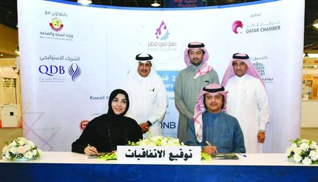 Al Ahmadani enters into pact with Kuwait firm to distribute a product produced by the latter, at the