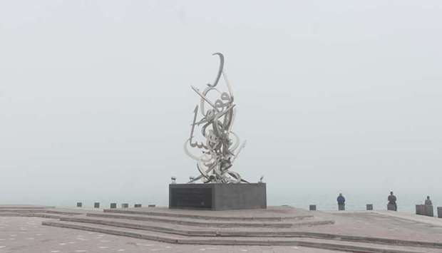 Foggy conditions in Doha