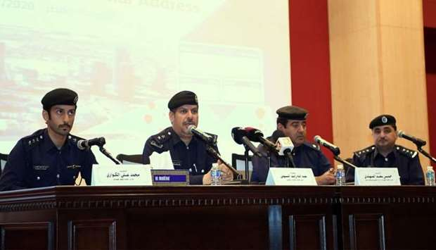Ministry of Interior urged citizens of the country, including locals and residents, as well as insti