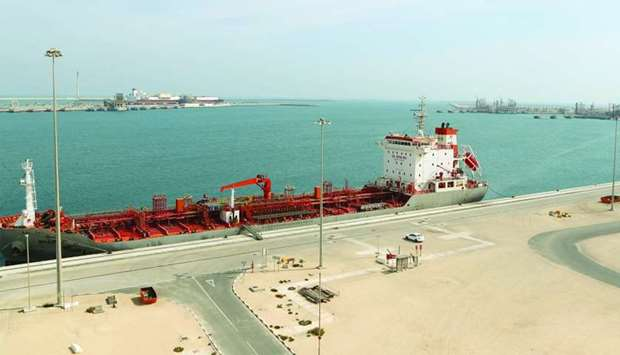 A part of the Ras Laffan Industrial City, Qatar's principal site for production of liquefied natural