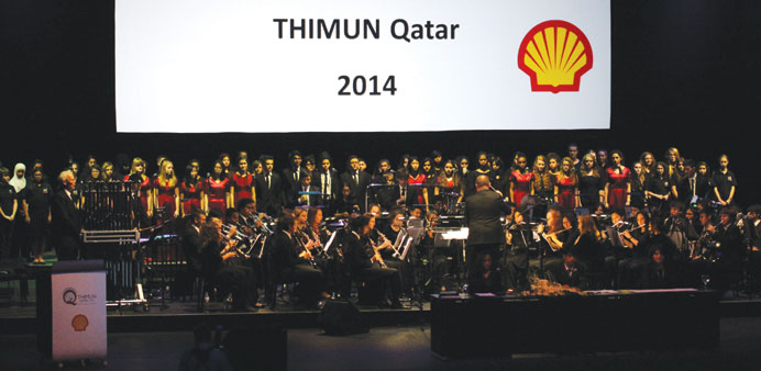 A musical performance by the American School of Doha Concert Band at the opening of the conference.
