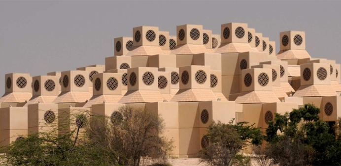 A view of a section of the Qatar University campus.