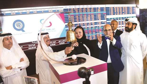 QETF debut is seen attracting up to $5bn inflows from global investors