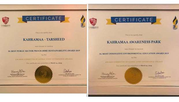 Tarsheed Program wins two prestigious international awards