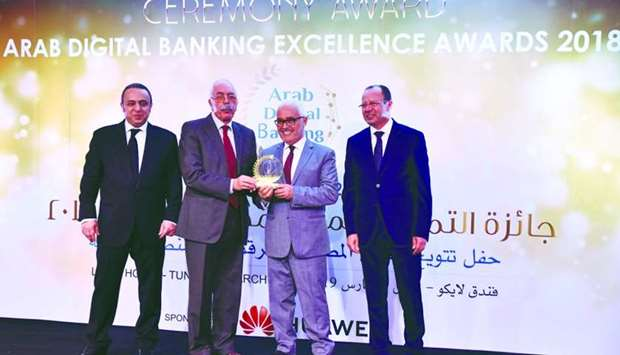 """QNB Group recently won the """"Best Mobile Banking Application"""" and """"Best Digital Bank in the Arab Gulf"""