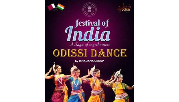 Odissi dance performance at Sheraton Doha today