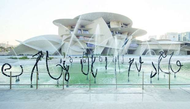 Alfa, a monumental art installation by internationally-acclaimed contemporary French artist Jean-Mic