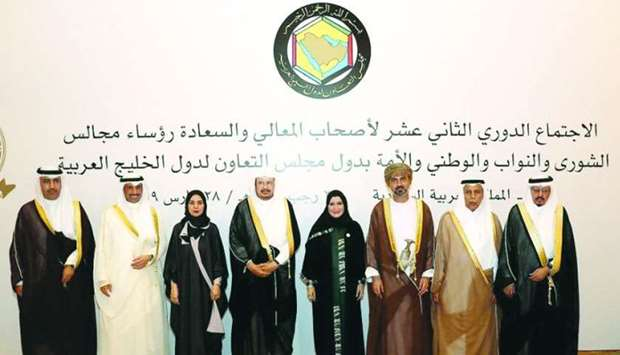 The Presidents of GCC Legislative Councils at the meeting in Jeddah.