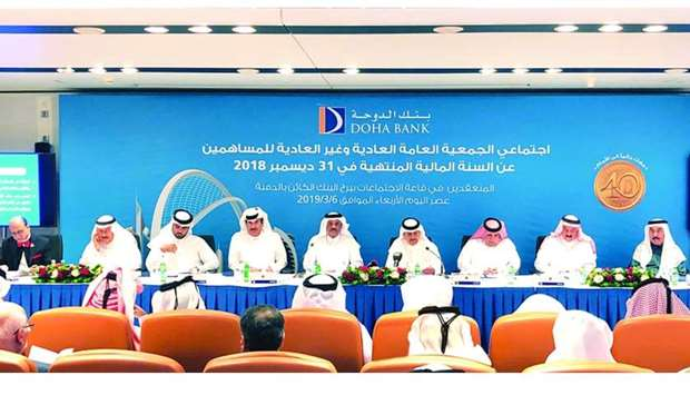 The Doha Bank board addressing the shareholders at the AGM