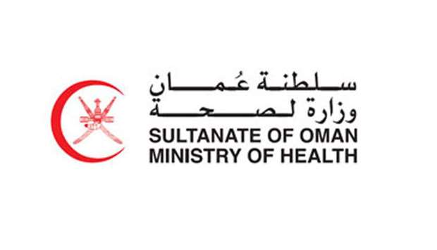 Ministry of Health Oman