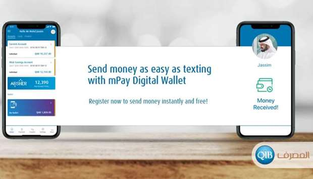 Available to all QIB customers, the mPay digital wallet provides a cashless and cardless payment gat
