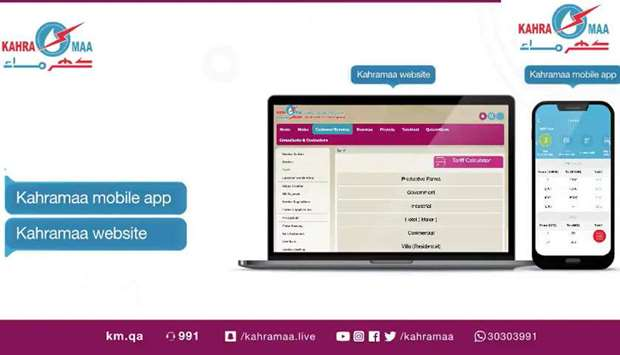 Kahramaa  online services