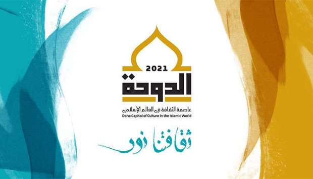 Doha Capital of Culture in the Islamic World 2021