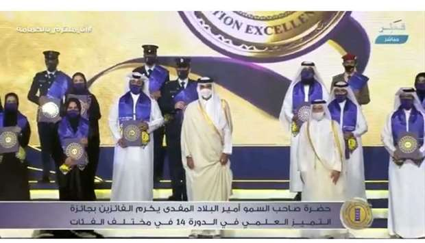 His Highness the Amir Sheikh Tamim bin Hamad al-Thani with the winners of the Education Excellence D