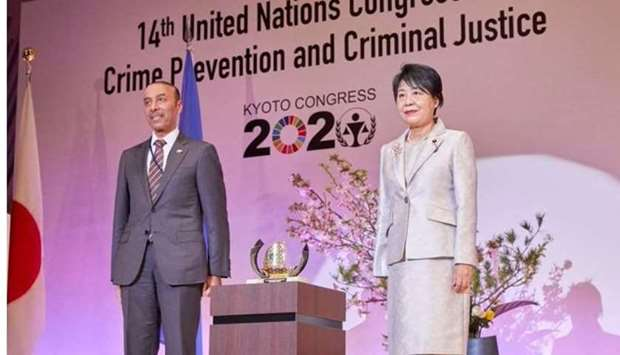 From the 14th United Nations Conference on Crime Prevention and Criminal Justice.