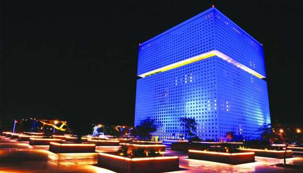 Qatar Foundation headquarters has been lit up in blue for World Autism Day