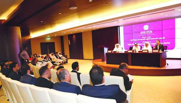 The Ministry of Commerce and Industry workshop outlines its activities in helping listed companies.