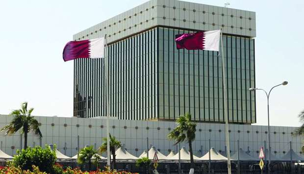 The five largest domestic insurers are supervised by the Qatar Central Bank