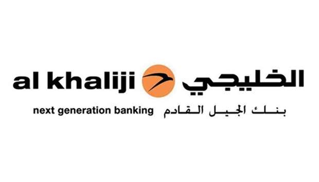 Al Khalij Commercial Bank