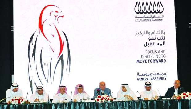 Issa and other SIIL directors at the company's extraordinary general assembly meeting in Doha on Mon