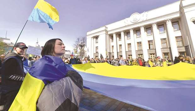 Ukraine MPs pass language law