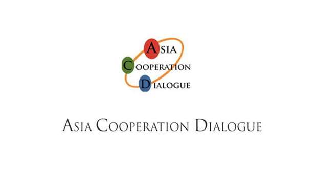 Medal - First Asian Cooperation Dialogue Summit (Kuwait