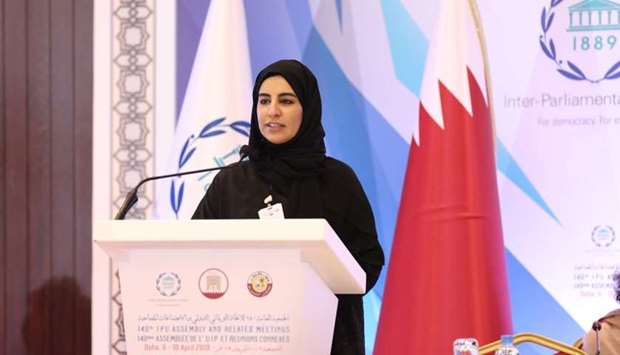 Reem bint Mohamed al-Mansouri speaking at the forum on Saturday.