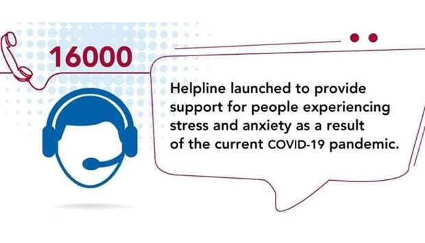 MoPH launches a new helpline