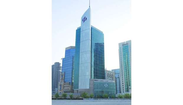The Commercial Bank headquarters in Doha