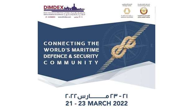 The seventh edition will be hosted and organised by Qatar Armed Forces and will take place from the
