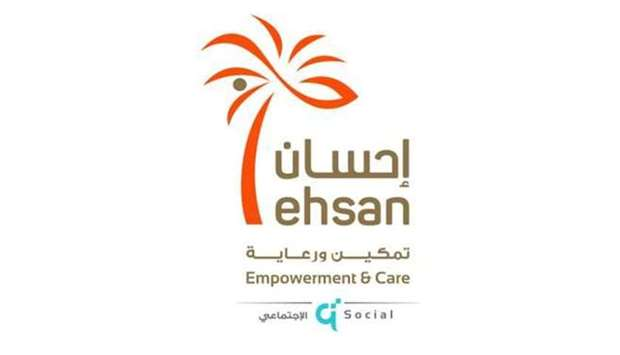 This year, the campaign aims to spread health, religious, mental and social awareness messages in th
