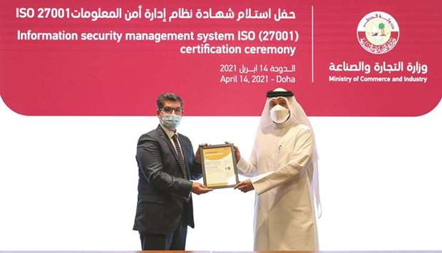 The certificate was received by Ali Khalid al-Khulaifi, director, Information Technology Department