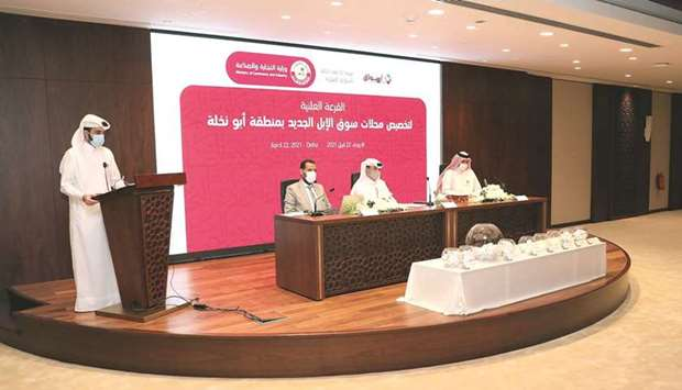 The draw was held through visual communication technology.