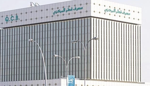 Qatar central bank raises lending and deposit rates