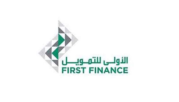 First Finance launches promotion for auto loans