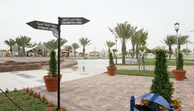 The park has a kids' play area equipped with safe rubberised grounds