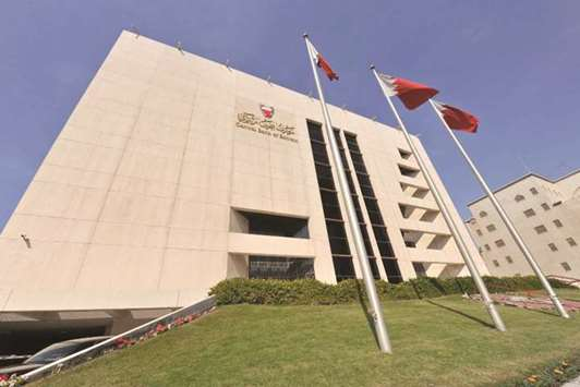 Cost of insuring Bahrain debt jumps as deficit jitters increase