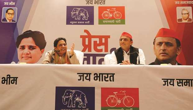 Mayawati and Akhilesh Yadav