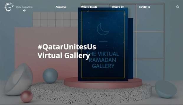 The DHFC Virtual Art Gallery provides an opportunity for artists in Qatar to showcase their works an