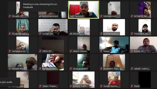 Screenshot of a virtual gathering organised by some residents on Sunday in Qatar, on the occasion of