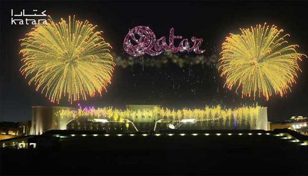 A view of the virtual fireworks organised by Katara as part of the Eid al-Fitr festivities hosted on