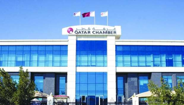 Qatar Chamber to hold online general assembly on May 21